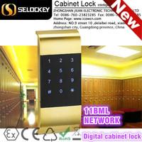 Network cabinet digital lock one-time password fashion design wholesale worldwide