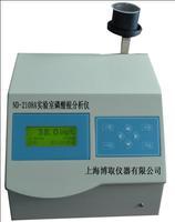 ND-2108A Laboratory desktop water online handy phosphate radical meter