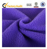 100% polyester new color purple polar fleece fabric for sale