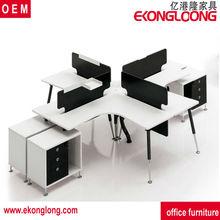 4 personne bureau poste de travail / chine modèle de formation mise en page