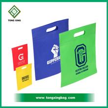 Rubber Shopping Bag