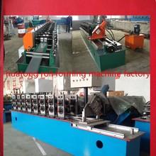 Storage rack roll forming machine
