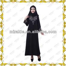 MF21389 muslimah women abayas sharjah.