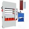 door skin moulding machine/wood door press machine