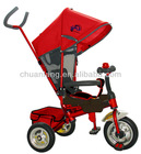 2014 New Design Tricycle, Baby Tricycle