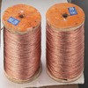 flexible shaft wire rope