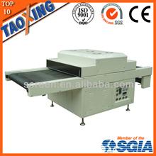 High Quality Screen Printing UV Curing Machine