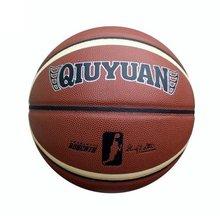 PU basketball Size7 Leather basketball, indoor/outdoor baskebtall, streetball