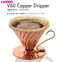 Hario V60 1 or 4 cups Cooper Japanese Coffee Copper Dripper