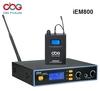 iEM800 In Ear Monitoring