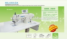 BSL-0303-DA leather sewing machines for sale