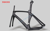 carbon frame racing bike DSK009 carbon tt frame carbon time trial bicycle frame bike