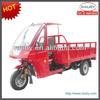 Popular used 150cc-300cc Cargo three wheel motorcycles