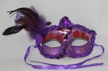 The beautiful handmade purple masquerade masks