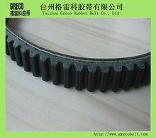 Motorcycle V Belts 835