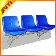BLM-1808 Wholesale sport seat outdoor plastic sport seat