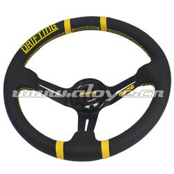 Yellow Drifting MOMO Car Steering Wheel