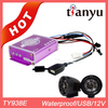 2014 cheap china new three wheel motorcycle anti-theft alarm