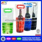 HBL003 PVC Designed Wine Bottle chiller bags