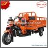 Small Cheap three wheel motorcycle for Cargo on Alibaba