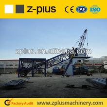 HONGDA SHANDONG YHZS35 Mobile Concrete Batching Plant Price
