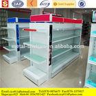cosmetic display shelf pulls