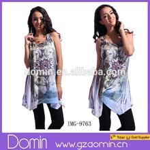 Latest Ladies Printed Round Neck Fancy Saree Designs fashion blouses 2014