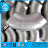 butt welded carbon steel pipe fitting elbow