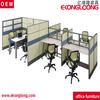 modern 2 person office workstation/modern dividers room