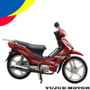 Light Cub 70CC/90CC/110CC Motorcycle For Sale