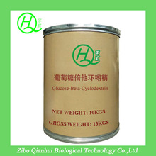 Sell high purity pharmaceutical medicine raw material Chinese supplier Glucose Beta Cyclodextrin