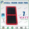7W folding solar panel mini USB solar charger for cellphone