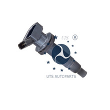 IGNITION COIL FOR TOYOTA COROLLA 90919-02239,90919-T2002,90080-19015,90080-19019,CIRTOEN 597088 94859441,94859442