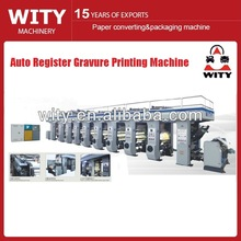 Auto Register Gravure Printing Machine