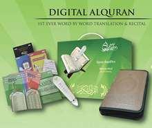 Digital Al Quran
