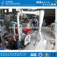 PVC milling machine/PVC pulverizer/grinding machine