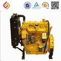 R4105 / R4108 / R4110 china refrigerado a água nome de peças de usado mini motor diesel