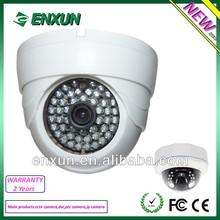 ip camera enxun digital technology shenzhen co ltd