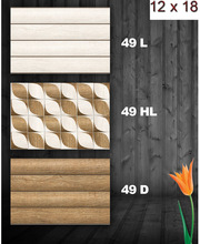 digital ceramic wall tiles 49