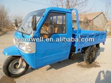 Diesel engine Cargo Tricycle supplier