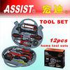 hand tools 12PCS ,tool set