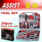 aluminium case hand tool set, car hand tool set 25PCS