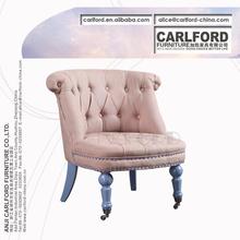 lounge chair F098N(blue leg)