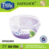 PP plastic clear lock and seal lunch box made in china
