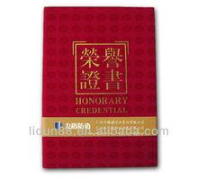 Custom leather certificate of honor for reward,graduation certificate