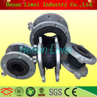 Flange Flexible Rubber Joint