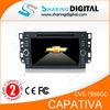 CVE-7850GD 7 Inch Digital Screen chevrolet captiva gps navigation system