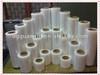 Moderate Cost PVC Plastic Film/PVC Transparent PVC Film