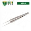 BEST-5 Quality fine point tweezers straight tweezers