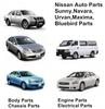 Nissan Auto Parts Sunny, Navara, Urvan, Maxima, Bluebird Parts